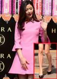 Jun Ji Hyun lộ đôi chân gầy tong teo khi diện váy ngắn