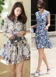 Những mẫu váy liền thân cực 'hot' ngày nắng lên