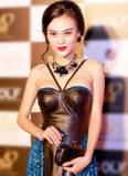 Cao Thùy Linh diện váy quây khoe vòng một đầy đặn
