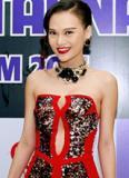 Cao Thùy Linh diện đầm dạ hội đỏ gợi cảm đi dự họp báo
