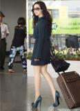 Hoa hậu Giáng My khoe chân trần ở phi trường