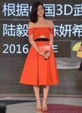 Trần Nghiên Hy diện váy cúp ngực khoe vai trần gợi cảm