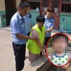 Giết bé trai 5 tuổi cạnh nhà vì thông minh hơn con mình