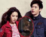 Park Shin Hye và Lee Jong Suk lộ clip hẹn hò lúc nửa đêm