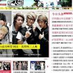 Nhóm HKT được khen hết lời trên báo chí nước ngoài