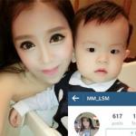 10 bà mẹ trẻ đẹp như hot girl nổi tiếng trên mạng xã hội Malaysia