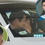 Á hậu Trung Quốc liên tiếp bị bắt gặp ôm hôn hai người tình đại gia trong ô tô