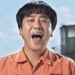 Diễn viên Hàn kiếm tiền tỷ nhờ phim ăn khách