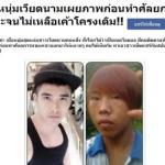 Mẫu nam Việt điển trai ghép ảnh trêu đùa báo Thái ầm ĩ tưởng thật