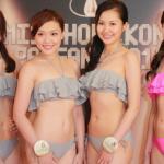 Thí sinh Hoa hậu Hồng Kông bị chê xấu, chiều cao 'lổn nhổn'