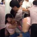 Bị đánh đập, xé rách áo vì tranh giành chỗ trên tàu điện ngầm
