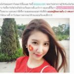 Ca sĩ Hạnh Sino được báo Thái Lan ngợi khen vì xinh đẹp