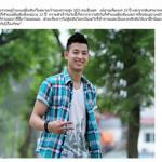 Hotboy cầu lông Việt đẹp trai khiến fans Thái mê mẩn
