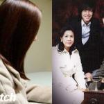 Bố của Kim Hyun Joong: 'Chúng tôi không biết đứa bé đã chào đời'