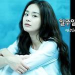 Nhan sắc '12 năm tựa như 1 tuần' của Kim Tae Hee