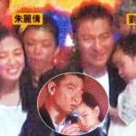 Lộ ảnh hiếm hoi bên vợ con của 'Thiên vương Hồng Kông' Lưu Đức Hoa