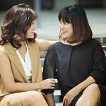 Hoàng Yến Chibi tạ lỗi với mẹ bằng MV