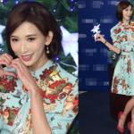 Lâm Chí Linh tươi rói tại sự kiện với váy roa rực rỡ
