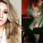 CL (2NE1) gây sốc với hình ảnh thác loạn trong hộp đêm