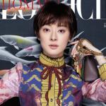 Tôn Lệ đẹp kiêu sa, quyền quý trên bìa tạp chí
