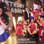 Angela Baby đón sinh nhật hoành tráng bên Huỳnh Hiểu Minh