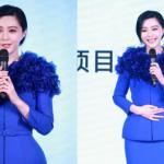 Phạm Băng Băng diện váy áo kém tinh tế trong sự kiện