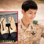 Song Joong Ki bị dùng hình ảnh để quảng cáo giày cao gót ở Trung Quốc