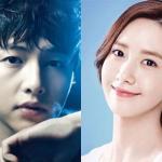 Song Joong Ki và Yoona được bầu chọn là 2 ngôi sao hot nhất Trung Quốc