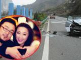Ca sĩ Trung Quốc Đàm Vân cùng vợ mang bầu qua đời do tai nạn xe hơi