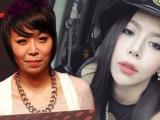 Nữ ca sĩ Thái Lan rũ sạch vẻ nam tính nhờ 'dao kéo'