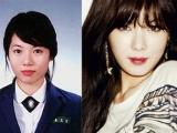 Ngắm ảnh 'thời niên thiếu' của các mỹ nhân Kpop