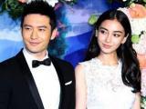 Rộ tin Huỳnh Hiểu Minh chi gần 200 tỷ cho đám cưới trên đảo ở Pháp