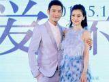 Huỳnh Hiểu Minh và bạn gái bị chỉ trích 'làm màu' khi chia tay