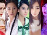 Hé lộ danh sách những nữ thần Hoa ngữ đẹp nhất