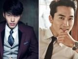 Top 10 mỹ nam Hàn sở hữu gương mặt 'tỷ lệ vàng'