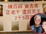 Vợ chồng tài tử gạo cội Hồng Kông bị đòi 72 tỷ đồng giữa phố