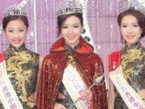 Nữ sinh khoa Luật đăng quang tân Hoa hậu Hồng Kông 2015