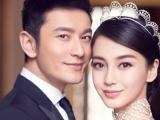 Sự thật không như mơ phía sau đám cưới Angelababy, Hiểu Minh