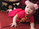Con gái Trịnh Kim Chi đáng yêu khi diện áo dài đón Tết