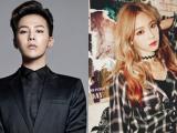 Cư dân mạng tung bằng chứng mới nhất chứng tỏ G-Dragon và Taeyeon hẹn hò