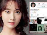 Fan cuồng gây náo loạn khi biết mật khẩu Instagram của Yoona (SNSD)