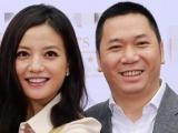 Triệu Vy rớt khỏi top 500 doanh nhân giàu nhất Trung Quốc vì thua lỗ