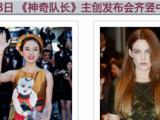 Angela Phương Trinh lọt top khoảnh khắc Cannes của báo Trung Quốc