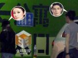 Rò rỉ hình ảnh hẹn hò của Lâm Tâm Như và Hoắc Kiến Hoa