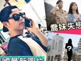 Báo Hồng Kông tiết lộ Song Joong Ki đã có bạn gái ngoài làng giải trí