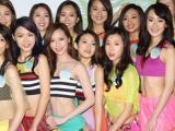 Nhan sắc top 30 Hoa hậu Hồng Kông 2016 gây bất ngờ vì quá xinh