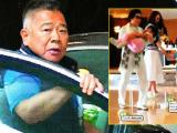 Tỷ phú tàn tật tự lái xe đưa cả nhà 'Ngọc nữ TVB' đi du lịch