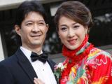 Chung Gia Hân đã sinh con đầu lòng sau 6 tháng kết hôn