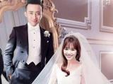 Rò rỉ ảnh cưới của Trấn Thành và Hari Won?
