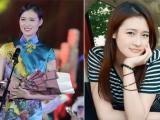 Nhan sắc bị chê nhạt nhòa của Hoa hậu Thế giới Trung Quốc 2016